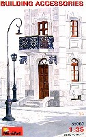 ミニアート1/35 ビルディング&アクセサリー シリーズ建物のアクセサリー (窓枠、外灯、手すり)