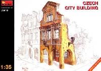 ミニアート1/35 ビルディング&アクセサリー シリーズチェコの都市の建物