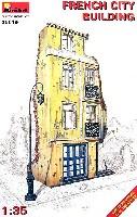 ミニアート1/35 ビルディング&アクセサリー シリーズフランスの都市の建物