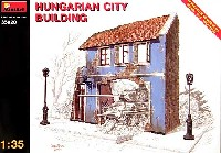 ミニアート1/35 ビルディング&アクセサリー シリーズハンガリーの都市の建物