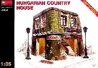 ハンガリーの街の家