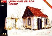 ウクライナの農村の家