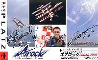 プラッツ1/72 プラスチックモデルキットS-2 ピッツスペシャル エアロック 2004&2006 Rock&Sunny (2機セット)