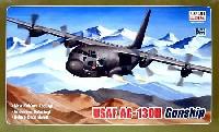 ミニクラフト1/144 軍用機プラスチックモデルキットAC-130 ガンシップ