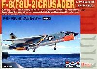 プラッツ1/144 プラスチックモデルキットF-8(F-8U-2) クルセイダー (2機セット)