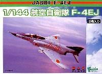 プラッツ1/144 自衛隊機シリーズ航空自衛隊 F-4EJ ファントム (2機セット)