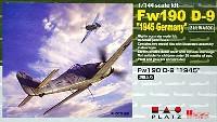 ベゴ1/144 プラスチックモデルキットフォッケウルフ Fw190 D-9 1945 ドイツ