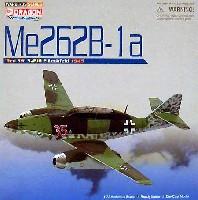ドラゴン1/72 ウォーバーズシリーズ (レシプロ)メッサーシュミット Me262B-1a 3./EJG2 1945年5月