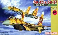 ドラゴン1/144 ウォーバーズ (プラキット)Su-35 & Su-37 (2機セット)