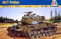 イタレリ1/35 ミリタリーシリーズM47 パットン
