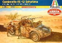 イタリア カミオネッタ AS42 サハリアーナ (写真資料集付)