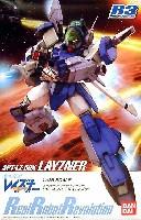 SPT-LZ-00X レイズナー (蒼き流星 レイズナー)