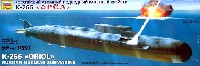 ズベズダ1/350 艦船モデルソビエト原子力潜水艦 オリオール