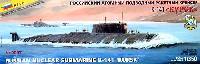ズベズダ1/350 艦船モデルロシア原子力潜水艦 K-141 クルスク