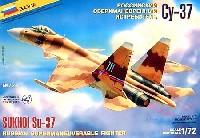 ズベズダ1/72 エアクラフト プラモデルスホーイ SU-37 戦闘機