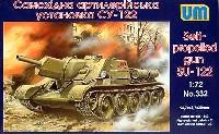ユニモデル1/72 AFVキットソ連 SU-122 自走砲