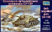ユニモデル1/72 AFVキットソ連 SU-100 自走砲