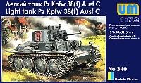 ユニモデル1/72 AFVキットドイツ プラガ 38(t) C型軽戦車