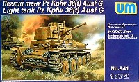 ユニモデル1/72 AFVキットドイツ プラガ 38(t) G型 軽戦車