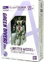 バンダイハイコンプリートモデル プロ (HCM Pro)MSZ-006-3 Zガンダム 3号機 (グリーンダイバーズ Ver.)