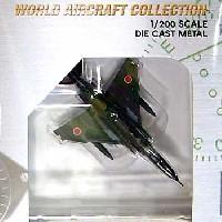 ワールド・エアクラフト・コレクション1/200スケール ダイキャストモデルシリーズRF-4EJ ファントム 2 偵察飛行隊 百里基地 第501飛行隊 #433