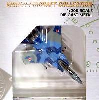 ワールド・エアクラフト・コレクション1/200スケール ダイキャストモデルシリーズF-15DJ イーグル 飛行教導隊 #088 (青/水色)