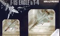 ワールド・エアクラフト・コレクション1/200スケール ダイキャストモデルシリーズF-15J / T-4 第6航空団 第303飛行隊