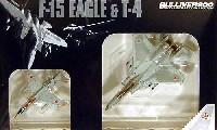ワールド・エアクラフト・コレクション1/200スケール ダイキャストモデルシリーズF-15J / T-4 第8航空団 第304飛行隊