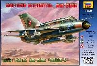ズベズダ1/72 エアクラフト プラモデルミグ 21BIS フィッシュベッド L