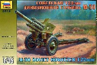 ズベズダ1/35 ミリタリーM-30 122mm榴弾砲