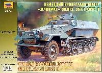 ズベズダ1/35 ミリタリーSd.Kfz.251/1 Ausf.B ハノマーク