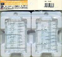 ピットロードスカイウェーブ E シリーズS-3B ヴァイキング & F/A-18E スーパーホーネット