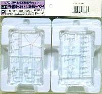 ピットロードスカイウェーブ E シリーズF/A-18D ホーネット & SH-3 シーキング