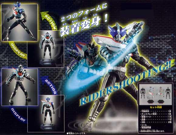 仮面ライダー ドレイクフィギュア(バンダイ装着変身シリーズNo.GE-011)商品画像_2