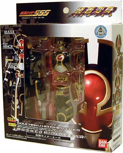 仮面ライダー オーガフィギュア(バンダイ装着変身シリーズNo.GE-014)商品画像
