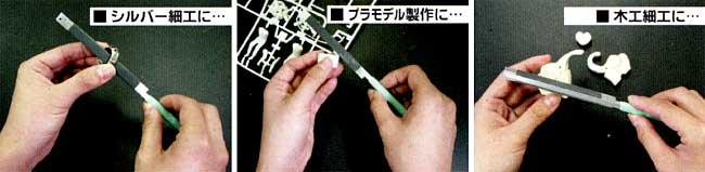ワンタッチ サンドペーパーホルダー (丸)ヤスリ(アイガーサンドペーパーホルダーNo.SPR-002)商品画像_1