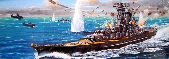 幻の戦艦 超 大和型戦艦プラモデル(フジミ1/700 特シリーズNo.000)商品画像