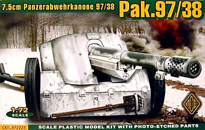 ドイツ 7.5cm Pak97/38 対戦車砲プラモデル(エース1/72 ミリタリーNo.72223)商品画像