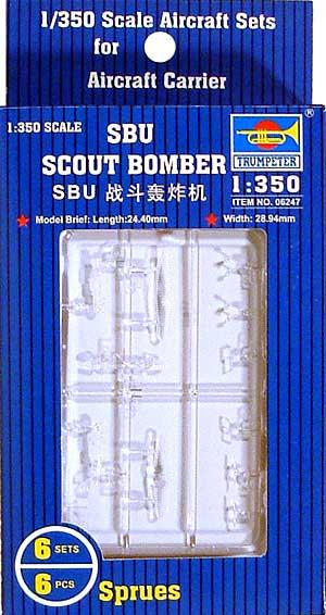 SBU 偵察爆撃機プラモデル(トランペッター1/350 航空母艦用エアクラフトセットNo.06247)商品画像