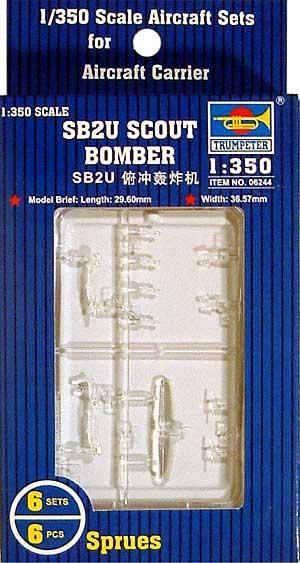 SB2U ヴィンディケーター偵察爆撃機プラモデル(トランペッター1/350 航空母艦用エアクラフトセットNo.06244)商品画像