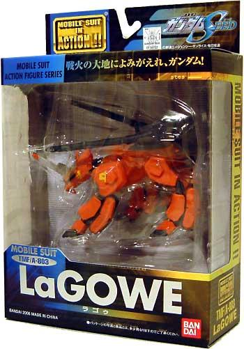 TMF-/A-803 ラゴゥフィギュア(バンダイMS in ActionNo.205020-0139702)商品画像