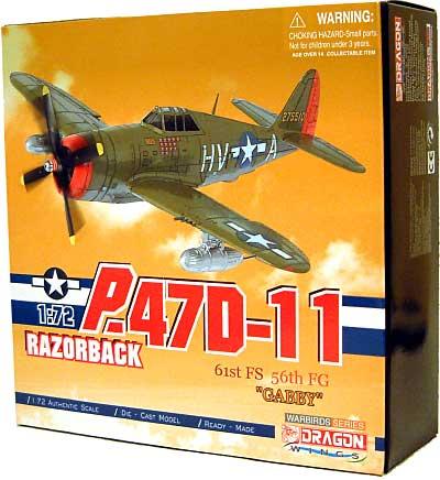 P-47D-11 サンダーボルト 61st FS 56th FG ギャビー(HV-A)完成品(ドラゴン1/72 ウォーバーズシリーズ (レシプロ)No.50265)商品画像
