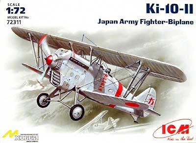 日本陸軍 キ-10 95式複葉戦闘機プラモデル(ICM1/72 エアクラフト プラモデルNo.72311)商品画像