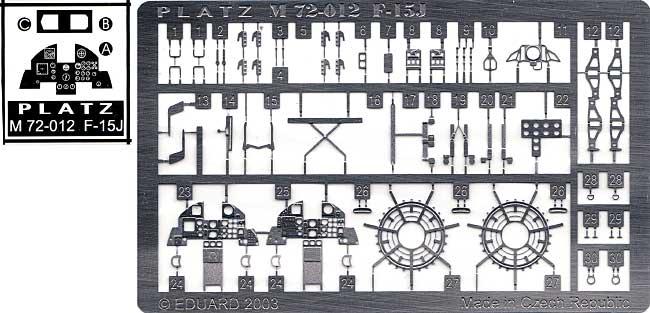 航空自衛隊 F-15J用 エッチングパーツエッチング(プラッツ1/72 アクセサリーパーツNo.M72-012)商品画像_1