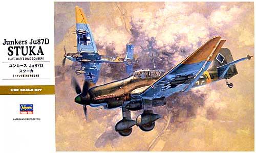 ユンカース Ju87D スツーカプラモデル(ハセガワ1/32 飛行機 StシリーズNo.ST026)商品画像