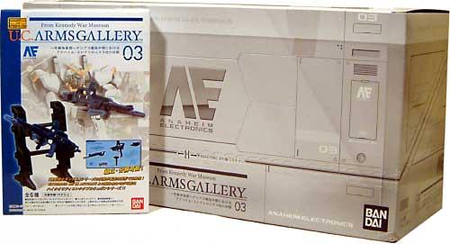 U.C.ARMS GALLERY 03  一年戦争後期 グリプス戦記中期 (1BOX=12個入)完成品(バンダイU.C.ARMS GALLERYNo.003B)商品画像