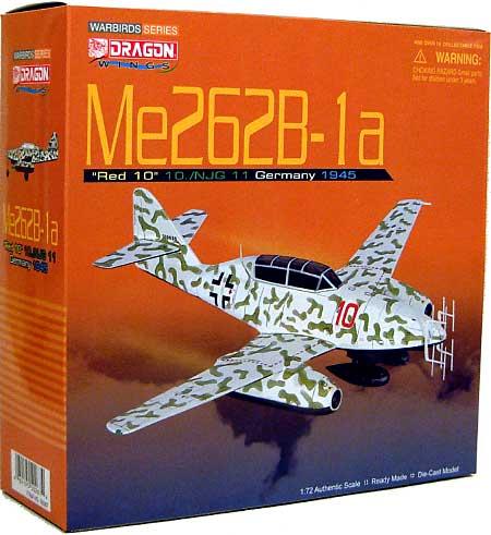 メッサーシュミット Me262B-1a 10./NJG11 赤の10 ドイツ 1945完成品(ドラゴン1/72 ウォーバーズシリーズ (レシプロ)No.50267)商品画像