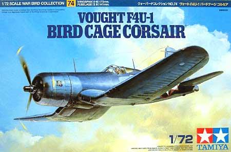 ヴォート F4U-1 バードケージ コルセアプラモデル(タミヤ1/72 ウォーバードコレクションNo.074)商品画像