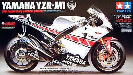 ヤマハ YZR-M1 50th アニバーサリー バレンシア エディションプラモデル(タミヤ1/12 オートバイシリーズNo.105)商品画像