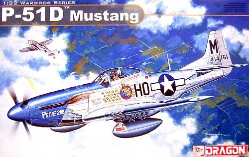P-51D ムスタングプラモデル(ドラゴン1/32 ウォーバーズ シリーズNo.3201)商品画像